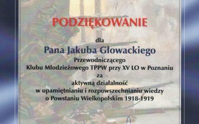 Forum Młodzieżowych Klubów Towarzystwa Pamięci Powstania Wielkopolskiego
